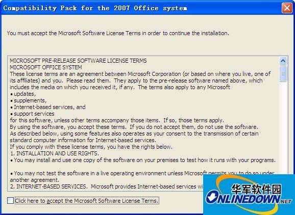 word2007转换2003(Office兼容补丁包)