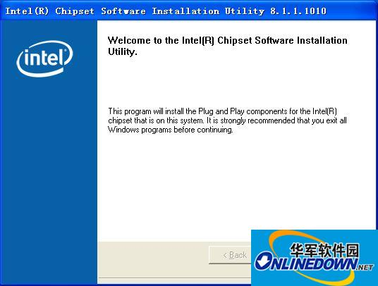 sm总线控制器驱动(Intel Software Installation Utility)