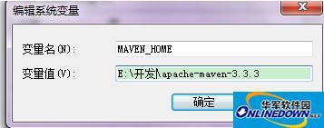maven(java项目管理工具)截图