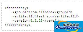 Alibaba Fastjson Jar包截图