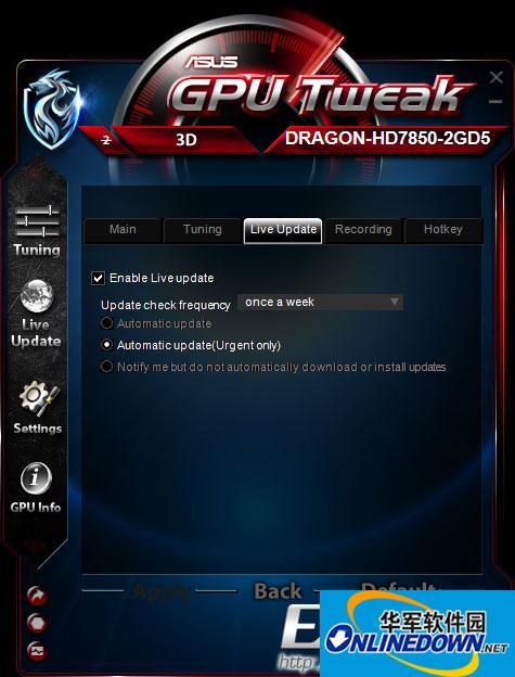 华硕显卡超频软件(ASUS GPU Tweak)截图
