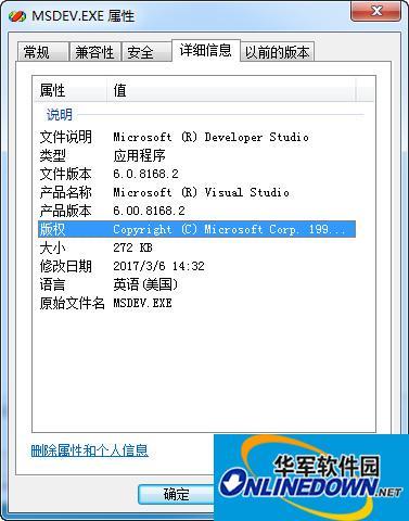 VC6.0 msdev.exe