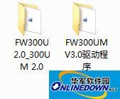 FAST FW300UM2.0/3.0无线网卡驱动截图