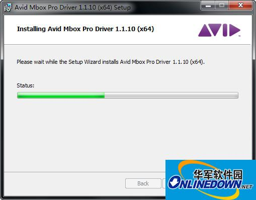 Avid Mbox Pro驱动截图