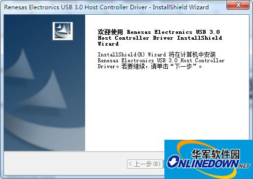 联想笔记本USB3.0驱动截图