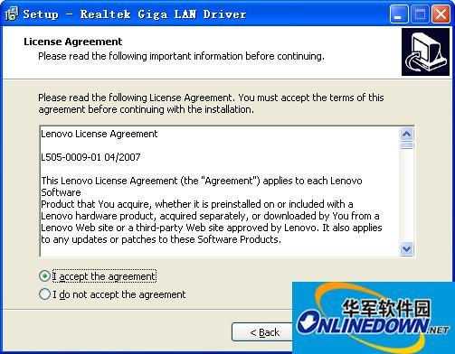 联想ThinkPad E530网卡驱动截图