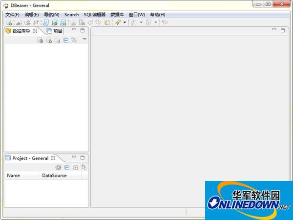 DBeaver 64位(数据库管理软件)截图