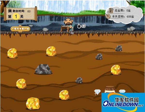 挖金子游戏截图
