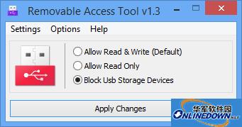 控制扩展设备读写权限工具截图