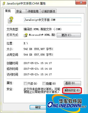 JavaScript中文手册.chm截图