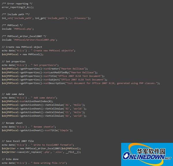 PHPExcel(php excel样式)截图