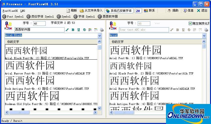 FontViewOK 字体预览截图1