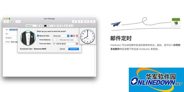 MailButler Mac版截图