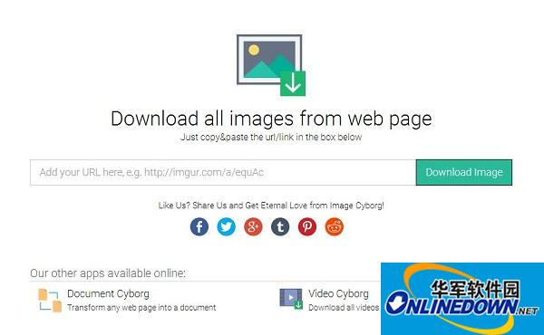 一键下载网页图片工具(ImageCyborg)