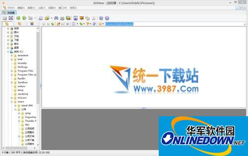 XnView(圖片瀏覽器/格式轉換器)
