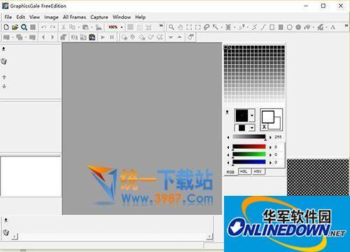 GraphicsGale(像素动画制作软件)
