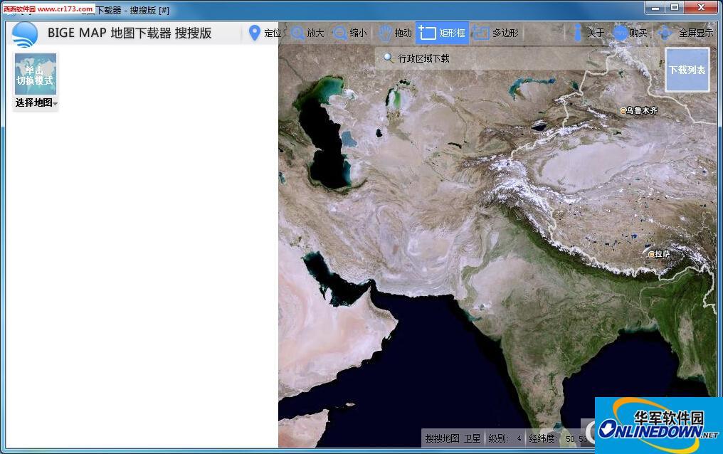 BIGEMAP地图下载器截图1