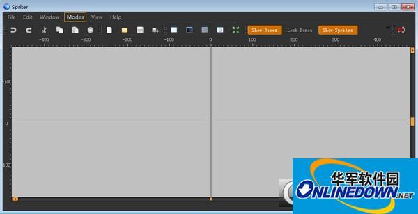 Spriter动画制作软件截图1