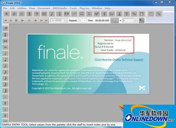Finale2014(打谱软件)