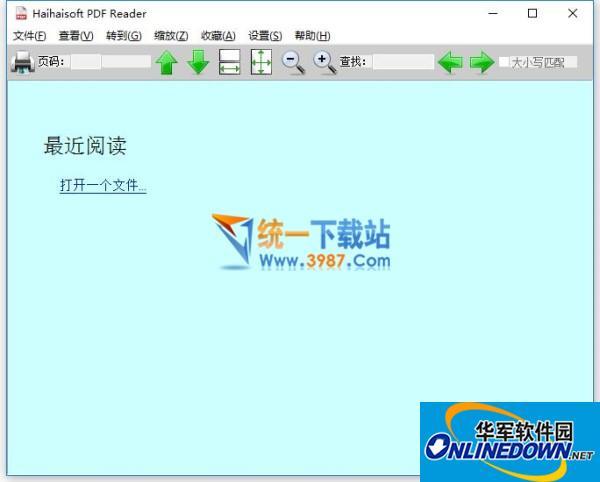 小巧PDF阅读器中文版(Haihaisoft PDF Reader)