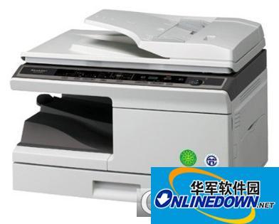 夏普ar158s打印机驱动截图1