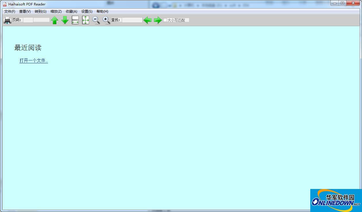轻量级PDF阅读器(Haihaisoft PDF Reader)截图1