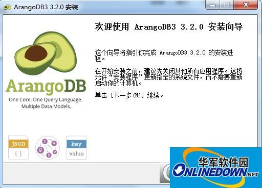 ArangoDB数据库截图1