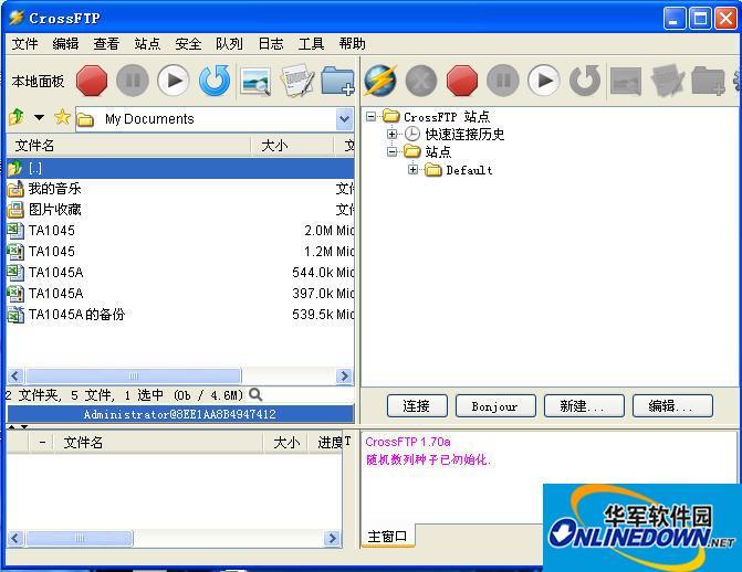 FTP客户端软件(CrossFTP Pro)截图1