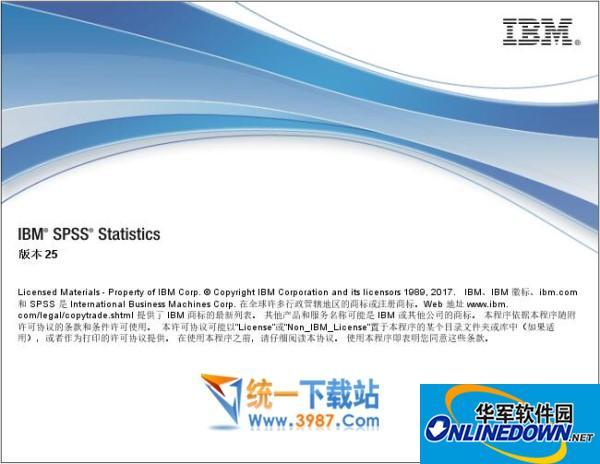 IBM SPSS Statistics 25.0 64位最新版