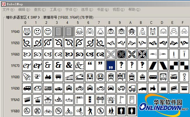 BabelPad文本编辑器截图