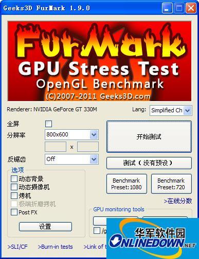 显卡烤机软件Furmark截图1