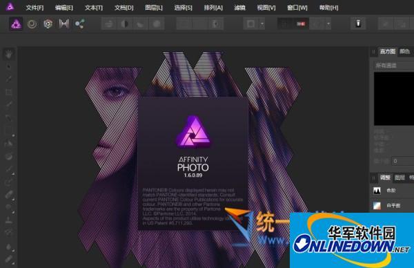 Affinity Photo(图像处理)