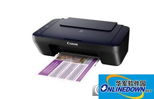 佳能e468打印机驱动截图1