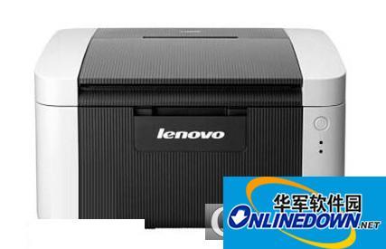 联想lj2205打印机驱动截图1