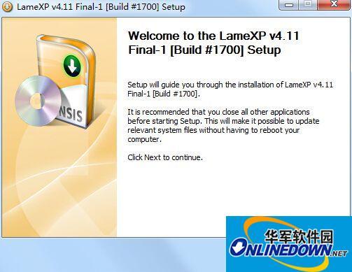 音频编码器(LameXP)