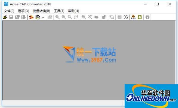 Acme CAD Converter(cad版本转换器2018)截图1