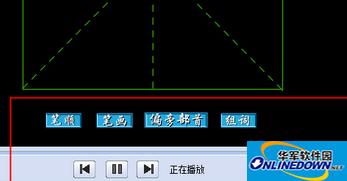 成博士幼儿学汉字免费版截图