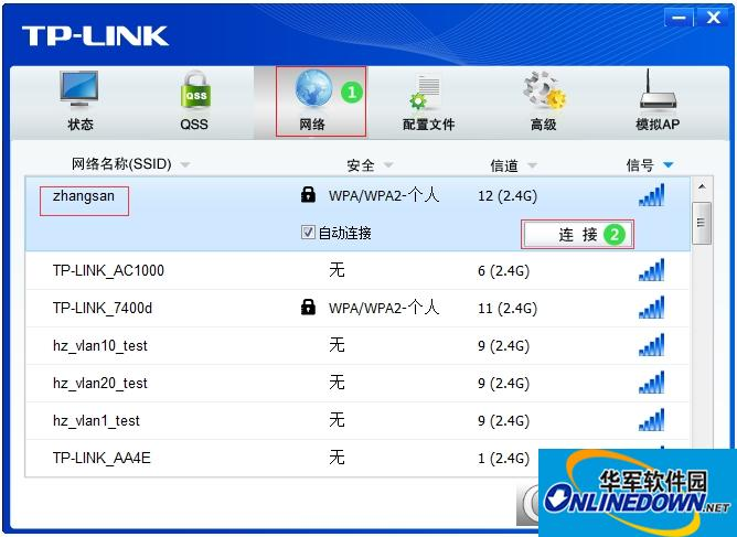 普联TL-WN726N网卡管理软件截图1