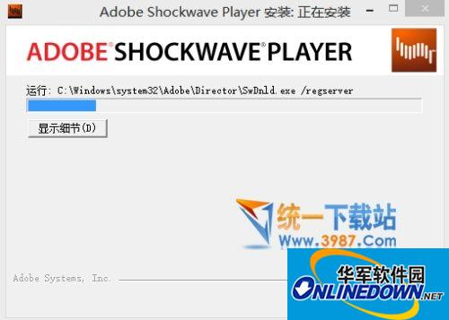 Adobe Shockwave Player(网页动画播放)