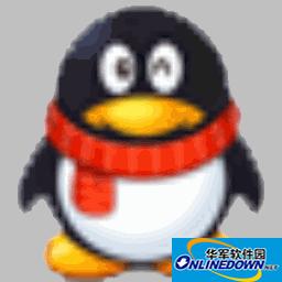 QQ强制聊天器(QQ强聊器)LOGO