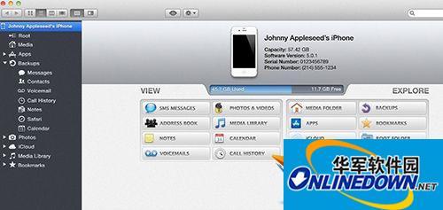 IExplorer(iPhone文件管理软件)