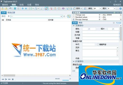 tagscanner(mp3标签修改器)