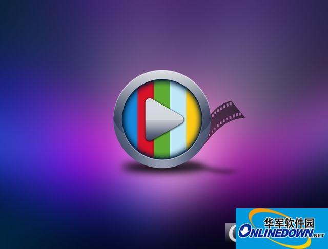 海南国税网上认证中晶软件截图1