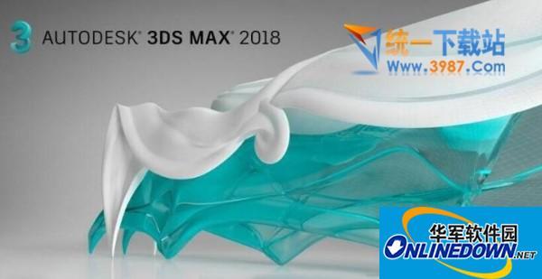 Autodesk 3ds Max 2018