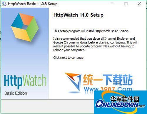 httpwatch pro(网页数据分析)