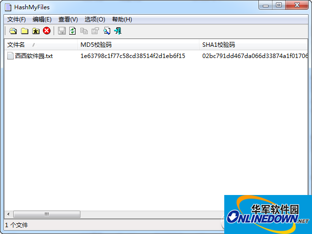 HashMyFiles(效验文件MD5、SHA1值)截图1