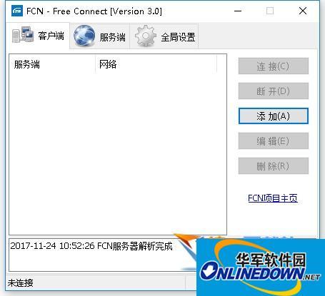 FCN-free(连接局域网工具)