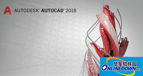 Autodesk AutoCAD截图