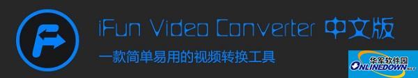 iFun Video Converter(视频转换工具)截图