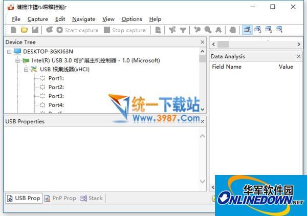 USBlyzer(USB协议分析器)